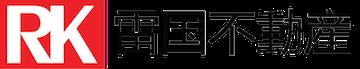 (香港)日本買樓收租, 日本買樓, 日本不動產, 日本地產代理, 買日本樓, 日本買房網站,日本樓盤, 福岡不動產, 福岡買樓, 福岡地産中介, 福岡樓盤, 投資日本物業,日本房子, Japan Housing, Japan Property Logo